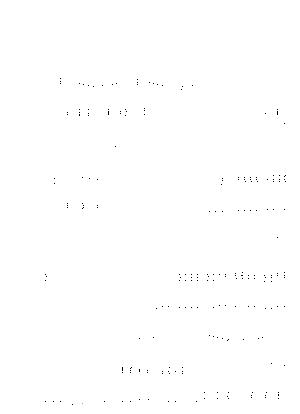 Pa1324