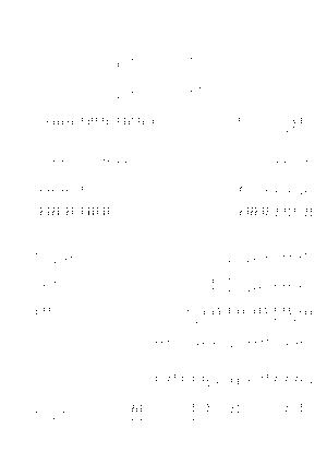 Pa1328