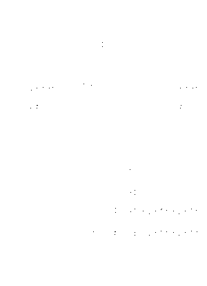 Pa1369