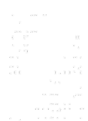 Pa1377