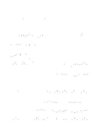 Pa1378