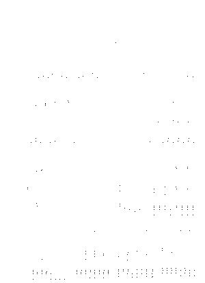 Pa1388
