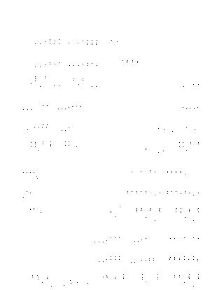 Pa1390