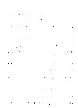 Pa1392