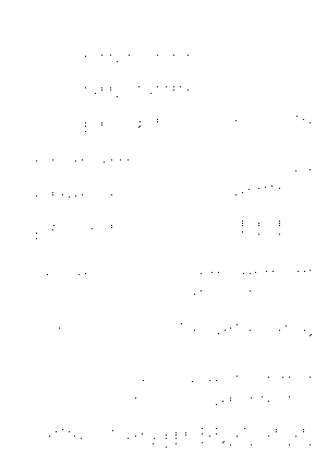 Pa1398