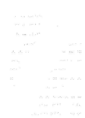 Pa1399