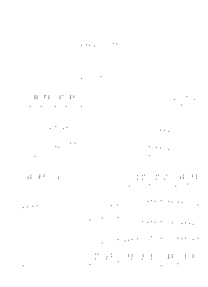 Pa1404