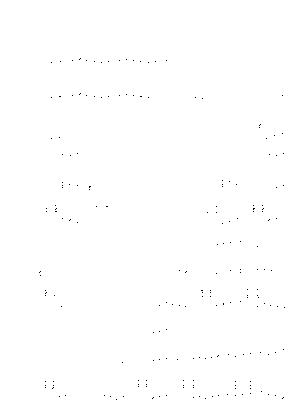 Pa1405
