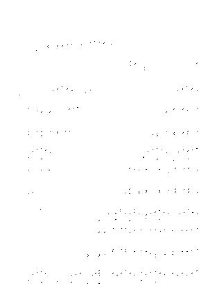 Pa1411