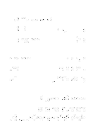 Pa1412