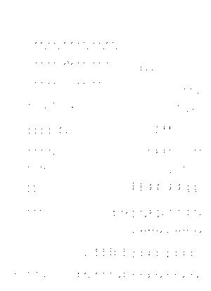 Pa1413