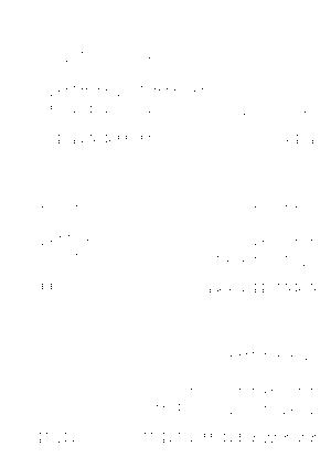 Pa1424