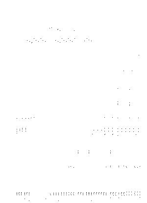 Pa1426