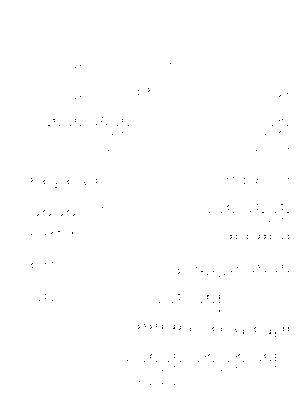 Pa1429