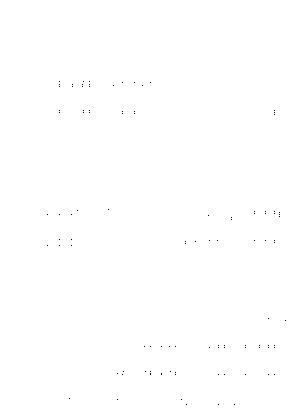 Pa1430