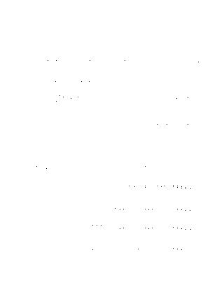 Pa1434
