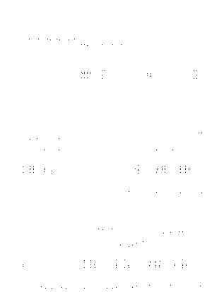 Pa1439