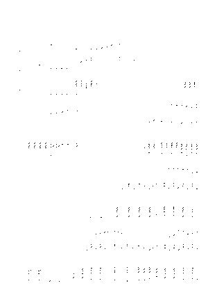 Pa1442