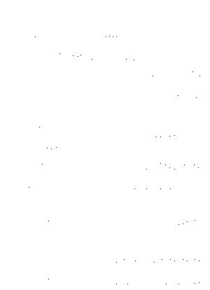 Pa1444