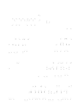 Pa1447