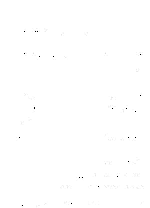 Pa1453