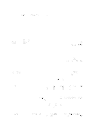 Pa1454
