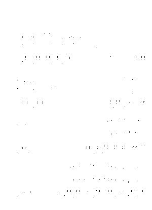 Pa1455