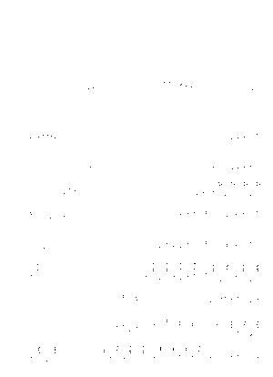 Pa1456
