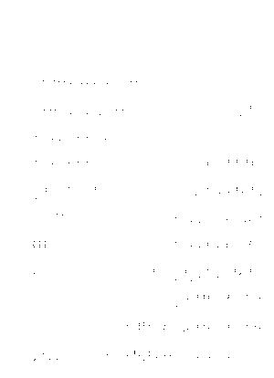 Pa1473