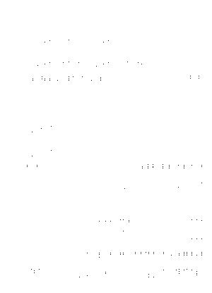 Pa1478