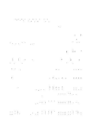 Pa1479