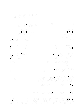 Pa1480