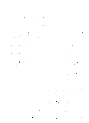Pa1484