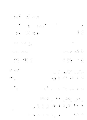 Pa1485