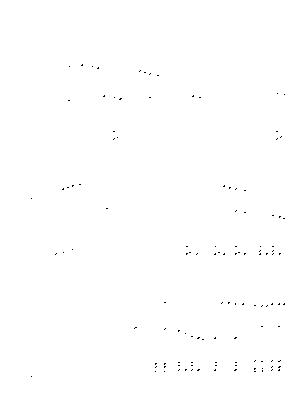 Pa1486