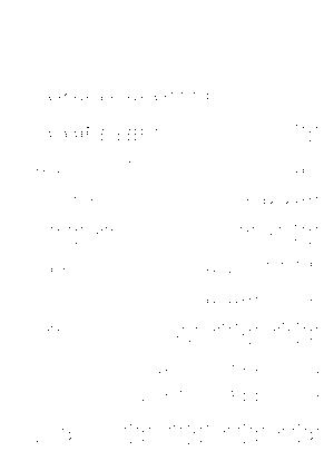 Pa1487