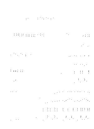 Pa1488