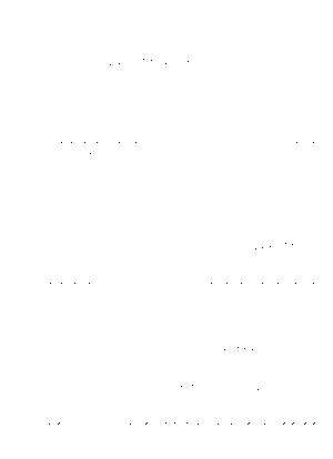 Pa1496