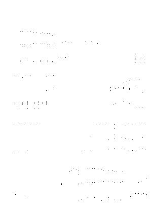 Pa1507