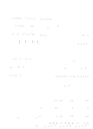 Pa1508