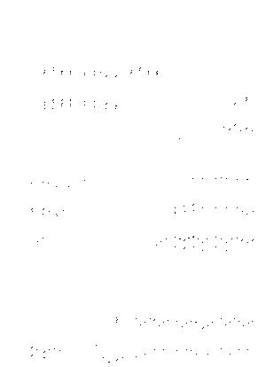 Pa1514