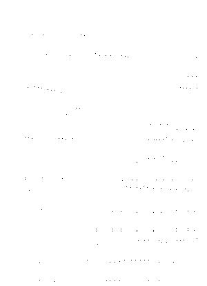 Pa1520