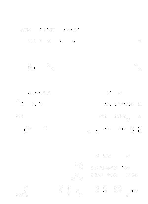 Pa1527