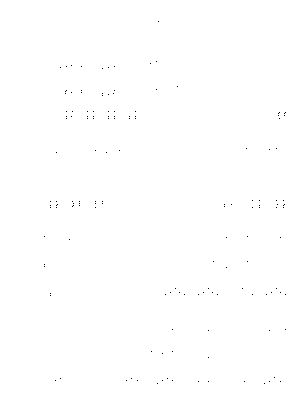 Pa1528