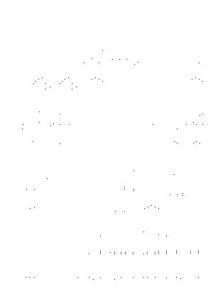 Pa1530