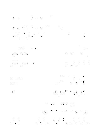 Pa1536