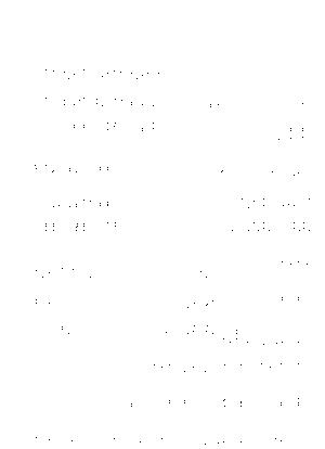 Pa1537