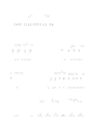 Pa1547