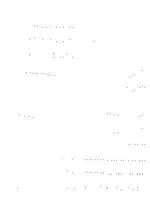 Pa1553