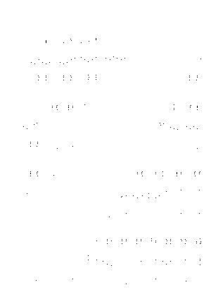 Pa1554